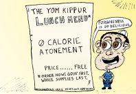 Yom Kippur Lunch Menu 5773