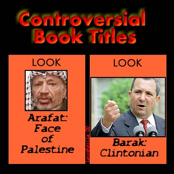 Controversial Book Titles Israel Pa