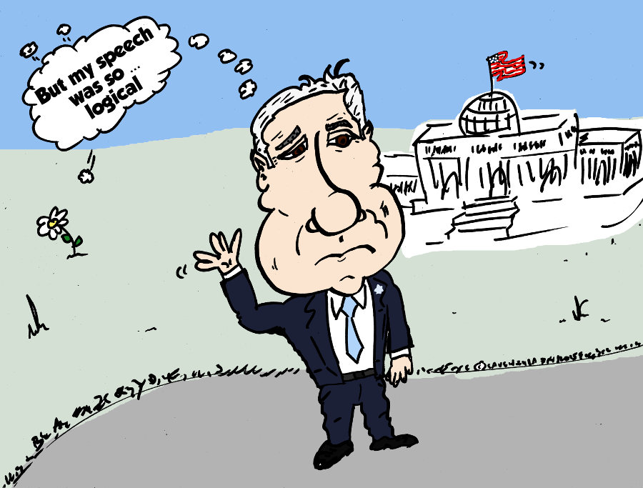 Congress Netanyahu Speech Logic Editorial Caricature